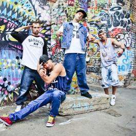 урбанс хип хоп танец